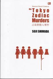 tokyo zodiak murders